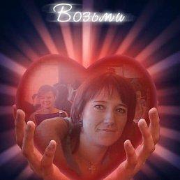 ирина, 42 года, Хвалынск