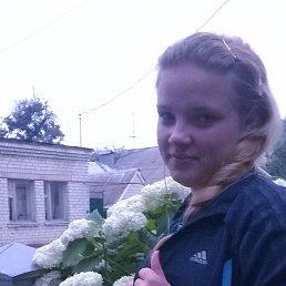 кристина, 26 лет, Курск
