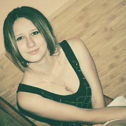 Мирослава, 23 года, Дубовое