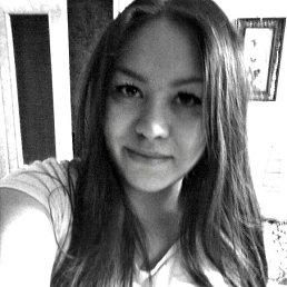 Зарина, 27 лет, Челябинск