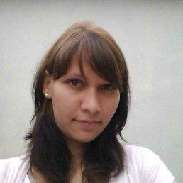 Бусинка, 29 лет, Никополь