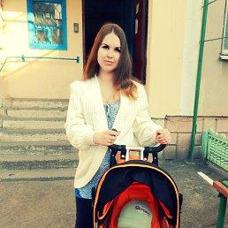 Юлия, 31 год, Комсомольск