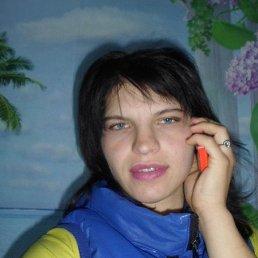 Ольга, Петропавловск, 28 лет