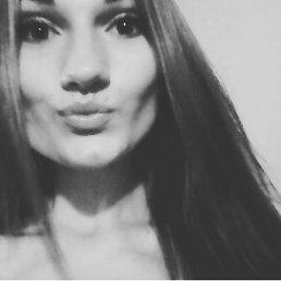 Алина, 27 лет, Каховка