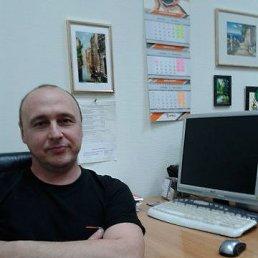 Андрей, 49 лет, Калининск