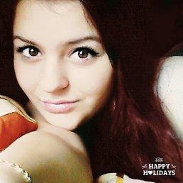 Кристина, 24 года, Кимры