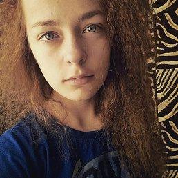 Мария, 20 лет, Белая Калитва