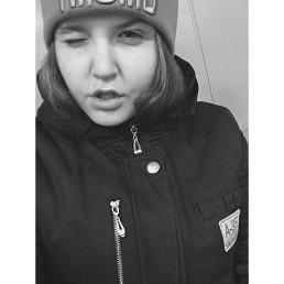 Алина, 22 года, Ступино