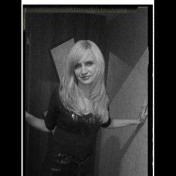 Людмила, 33 года, Малая Виска