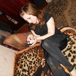 Алёна, 27 лет, Балта