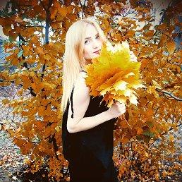 Валерия, 27 лет, Унгены
