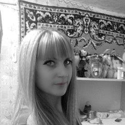 Ольга, 24 года, Первомайск