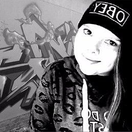 Наташа, 17 лет, Новая Каховка