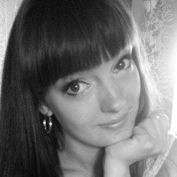 Milashka, 28 лет, Дятьково