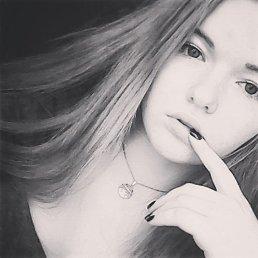 Анастасия, 23 года, Ульяновск