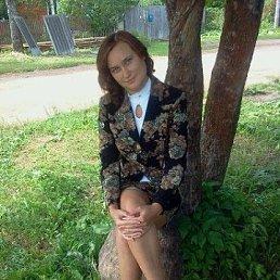 Алина, 28 лет, Фирово