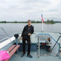Владислав, 27 лет, Кунья