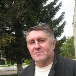 ВЛАДИМИР, 63 года, Трускавец