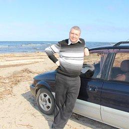 Сергей, 47 лет, Ванино