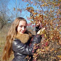 Аля, 29 лет, Белая Калитва