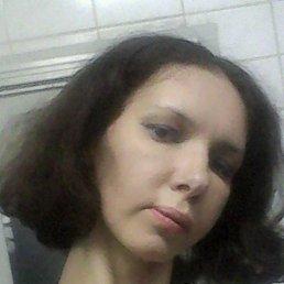 олеся, 39 лет, Сергиев Посад