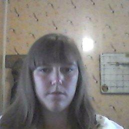 Яна, 28 лет, Минеральные Воды