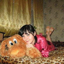 Каринушка, Боровая, 28 лет