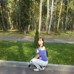 Ольга, 28 лет, Богородицк