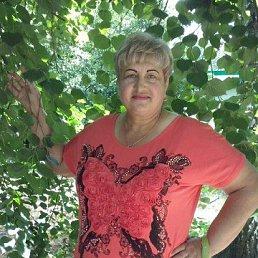 Валентина, 59 лет, Новопсков