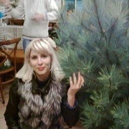 ольга, 36 лет, Котовск