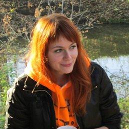 Настя, 26 лет, Чебоксары