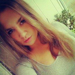 Mariya, Рай, 25 лет