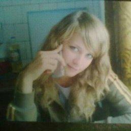 Юлия, 27 лет, Курган