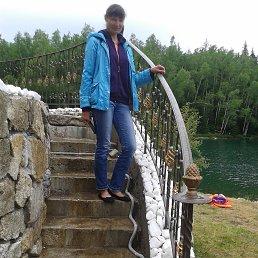 татьяна, 40 лет, Залари