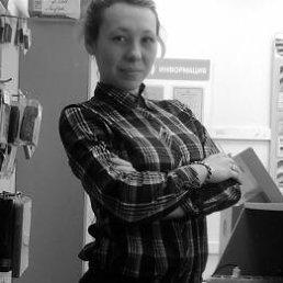 Катя, 25 лет, Иглино