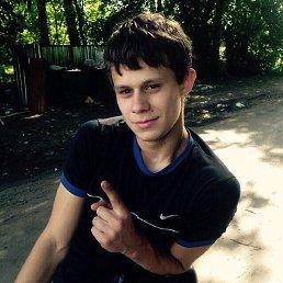 Андрей, 22 года, Уразовка