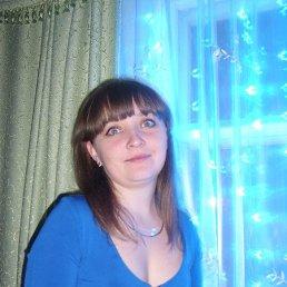 Зинаида, 29 лет, Оренбург