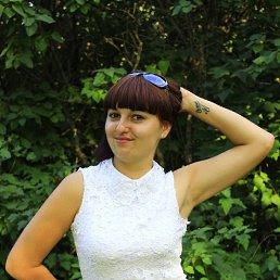 Наталья, 32 года, Шахтерск