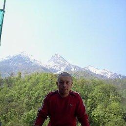 Константин, 40 лет, Брянск-4