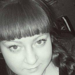 Екатерина, 26 лет, Богучанский