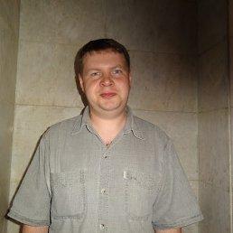 Евгений, 44 года, Нижнесортымский