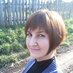 Раиса, 48 лет, Кизнер