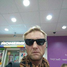 Серёжа, 41 год, Красная Поляна