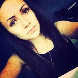 Мария, 29 лет, Советская Гавань