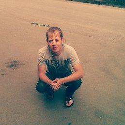 Максим, 25 лет, Ртищево