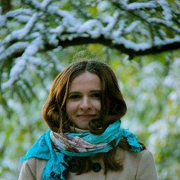 Анна, 26 лет, Кубинка