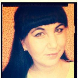 оксана, 28 лет, Димитровград