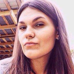 Юлия, 28 лет, Ногинск
