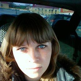 Валентина, 40 лет, Пенза