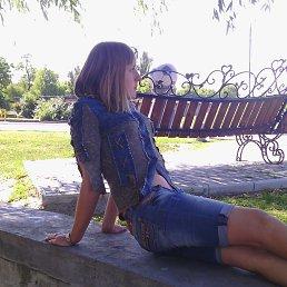 Юлия, 28 лет, Александрия